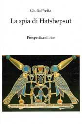 Copertina libro: La spia di Hatshepsut